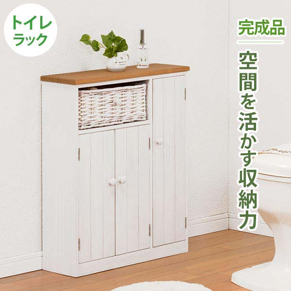トイレラック 完成品 MTR-6459 カントリー調 トイレ収納ラック トイレ棚 トイレ用品 トイレットペーパー 収納家具