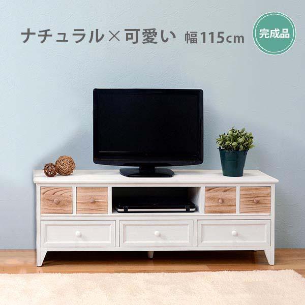 テレビ台 幅115 完成品(一部取付) おしゃれ 白 アンティーク調 アンティークホワイト テレビボード TV台 ローボード ナチュラル シンプル 裏面塗装 MTV-5711AW