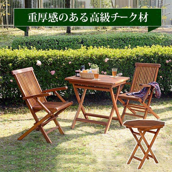 チークガーデンテーブル 八角形 幅70cm ガーデンファニチャー ガーデンテーブル カフェ テラス ベランダ 折りたたみ 天然木チーク材 RT-1595TK