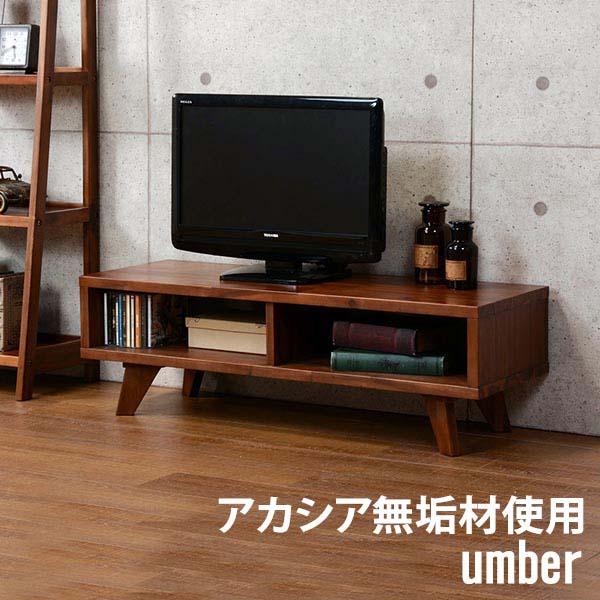 テレビボード 幅100 木製 おしゃれ モダン umberシリーズ TVボード テレビ台 北欧 アカシア VTB-7251