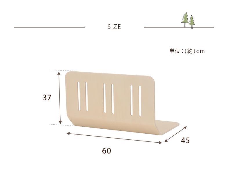 曲げ木ベッドガード 木製 曲げ木 ベッドフェンス 転落防止 快眠 安眠 曲げ木ベッドガード LBG4297T