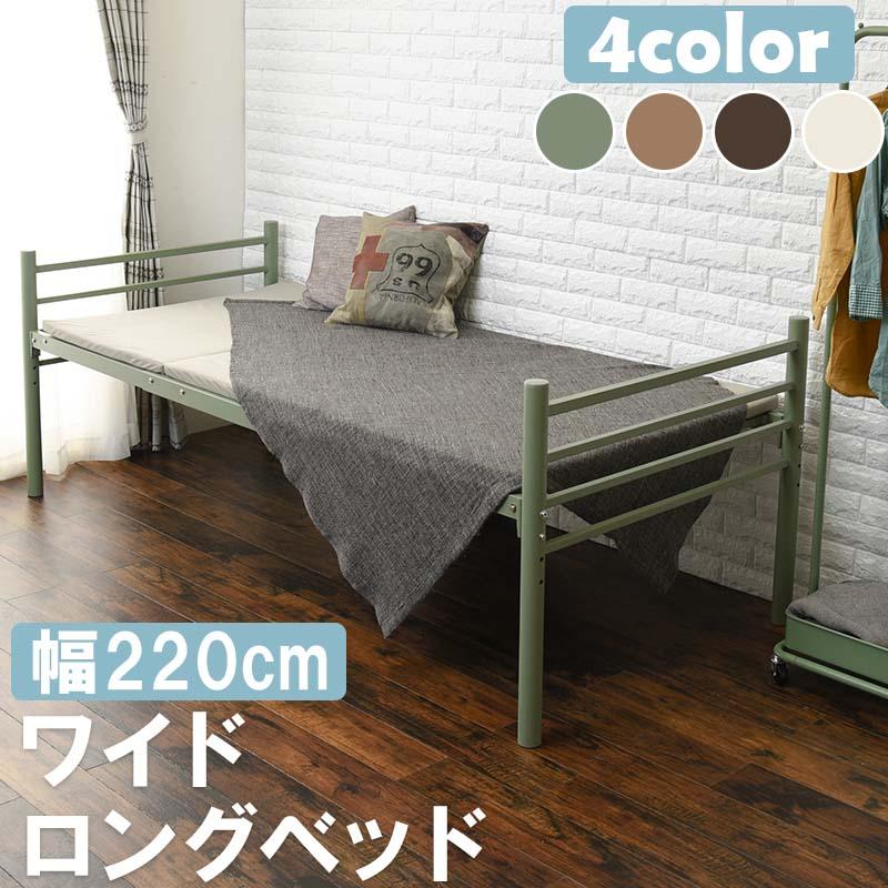 \クーポン&ポイント マラソン期間/ ロングベッド ベッドフレーム シングルベッド 床面210cm KH-3951M 床下高さ3段階調節可能 パイプベッド スチールベッド カラー4色 高床 床下収納