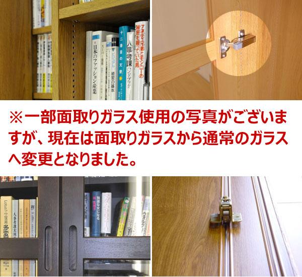 【搬入・組立・設置】 スライド書棚 スライド 本棚 大容量 書架シリーズ「文蔵」 スライド式本棚 スライド書棚 3列・扉付 326-T 【(A地区)】