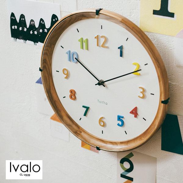 壁掛け時計 Ivalo イバロ CL-2939 電池付き 送料無料 掛け時計 電波時計 インターフォルム INTERFORM 北欧 シンプル ナチュラル 木目調 おしゃれ 静か 無音