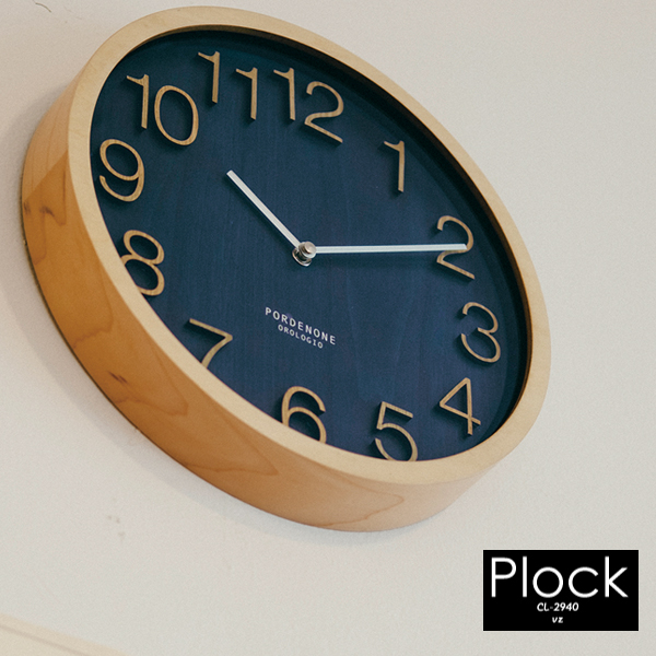 壁掛け時計 Plock プロック CL-2940 電池付き 送料無料 掛け時計 電波時計 インターフォルム INTERFORM 北欧 シンプル モダン ナチュラル 木目調 おしゃれ 静か 無音
