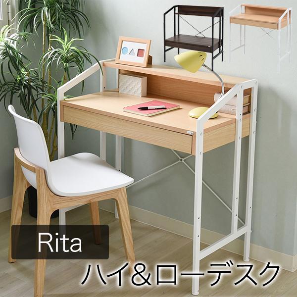Rita デスク 机 ワークデスク DRT-1001 北欧 おしゃれ デザイン シンプルデスク カフェ風 ミッドセンチュリー 家具 ブルックリンスタイル 幅 80 コンパクトデスク