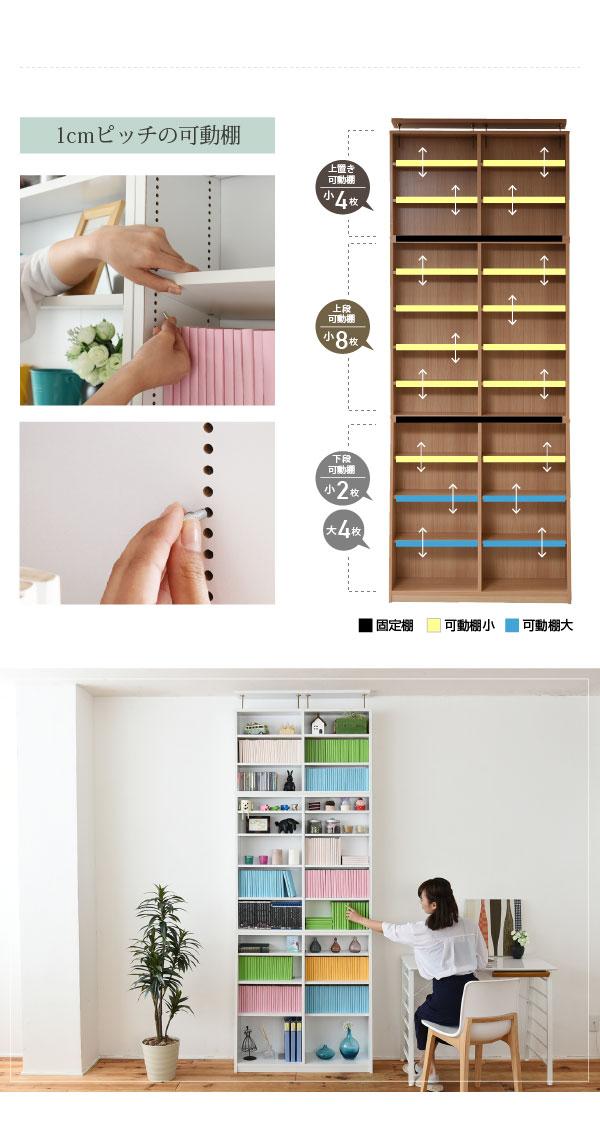 Shelf Board 1cm Pace Thin Bookshelf Earthquake Resistant Guest Star Set 90cm Width