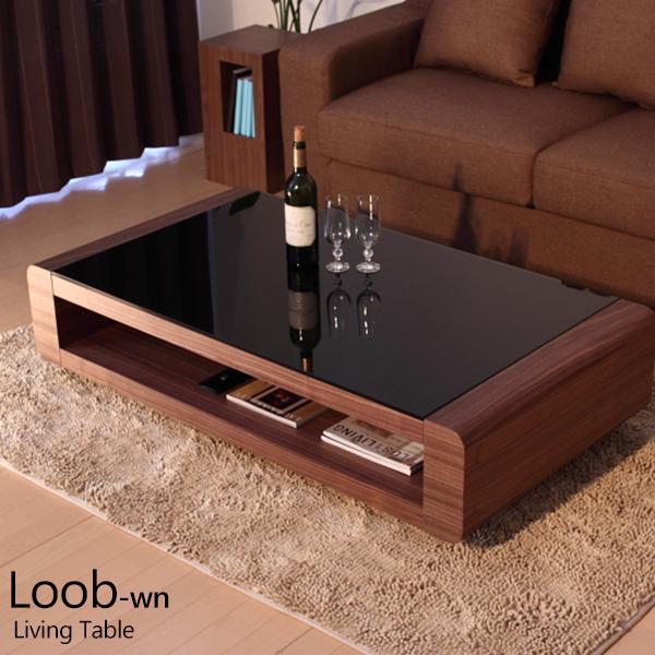 リビングテーブル ローテーブル ガラステーブル モダン デザイン ブラックガラストップリビングテーブル Loob ウォールナット 673d-130-wn