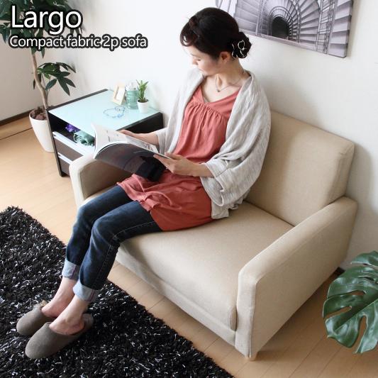 2人掛けコンパクトソファ 2Pソファー ローソファ ファブリック Largo(ラルゴ) qz-011