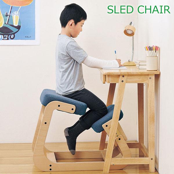 スレッドチェア SLED CHAIR 学習チェア キッズチェア SLED-1 (スレッドチェア 子供用 チェア イス 椅子 姿勢 健康)