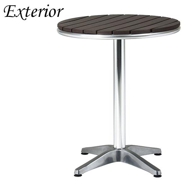 \クーポン&ポイント スーパーSALE期間/ アルミテーブル AL-P60RT ガーデンファニチャー 丸テーブル ガーデンテーブル ベランダテーブル テラステーブル カフェテーブル