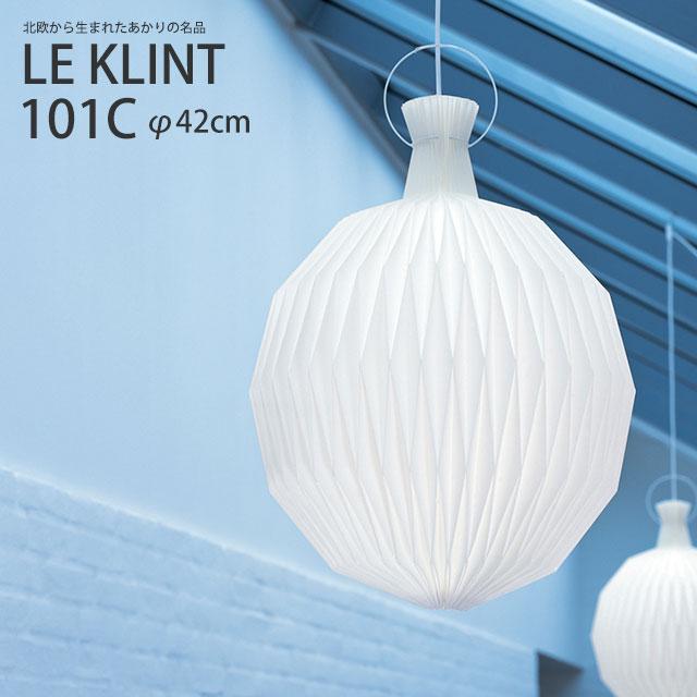 LE KLINT レ・クリント ペンダント 101C | 北欧 照明 シェード 室内灯 照明器具 ライト レクリント LEKLINT KP101C φ42cm デンマーク 人気 おしゃれ