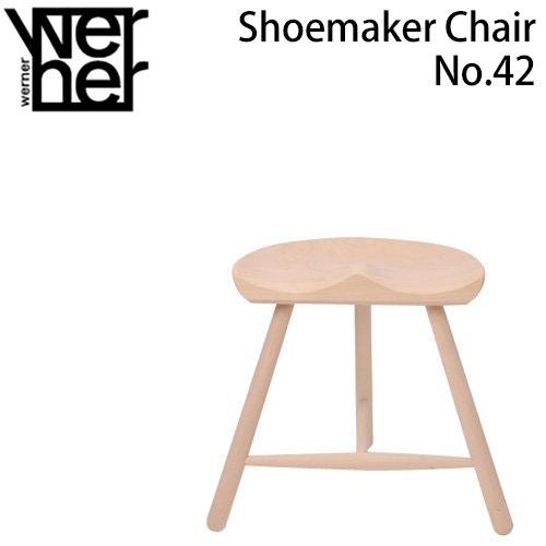 【あす楽】 シューメーカーチェア 正規品 座高39cm Werner Shoemaker Chair No.42 スツール 北欧 デンマーク 木製 無垢 無塗装 腰掛け デザイナーズ チェア 椅子 イス シューメーカーチェア 送料無料 完成品