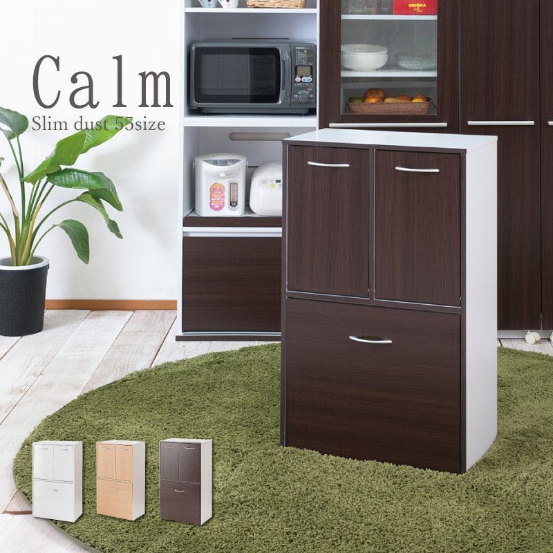 キッチンシリーズ Calm 3分別ダストボックス ダークブラウン FY-0032 ごみ箱 分別式 スリム 薄型 ゴミ箱 ゴミ入れ ペール付き モダン シンプル