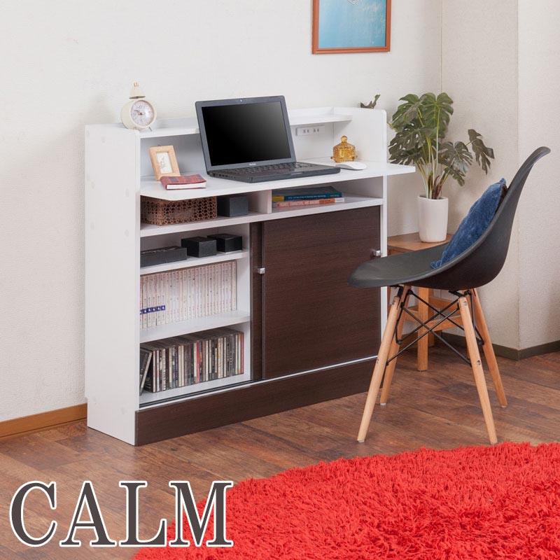 キッチンシリーズ Calm カウンター下収納デスク 幅90cm ダークブラウン FY-0049 キャビネット PCデスク パソコンデスク シンプル 北欧