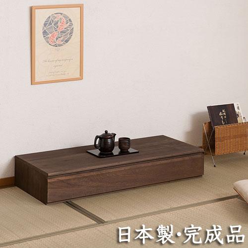 桐洋風チェスト 1段タイプ ブラウン HI-0095 日本製 完成品 桐収納 桐チェスト ローチェスト 衣類収納 桐たんす 桐タンス