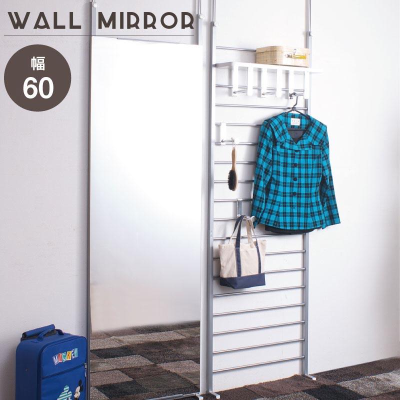 突っ張りミラー 幅60cm 日本製 壁面ミラー つっぱり 薄型 鏡 姿見 全身ミラー 省スペース ノンフレーム おしゃれ 完成品