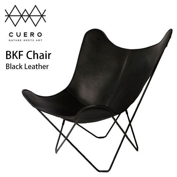 CUERO BKF Chair ブラックレザー | バタフライチェア BKFチェアー ビーケーエフチェアー Bonet Kurchan Ferrari デザイナーズチェア 北欧 スウェーデン
