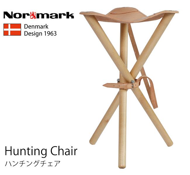 \クーポン配布中 9/6 9:59まで/ 【あす楽】 ハンチングチェア ハンティングチェア Hunting Chair 送料無料 スツール 椅子 イス Normark 北欧 デンマーク アウトドア
