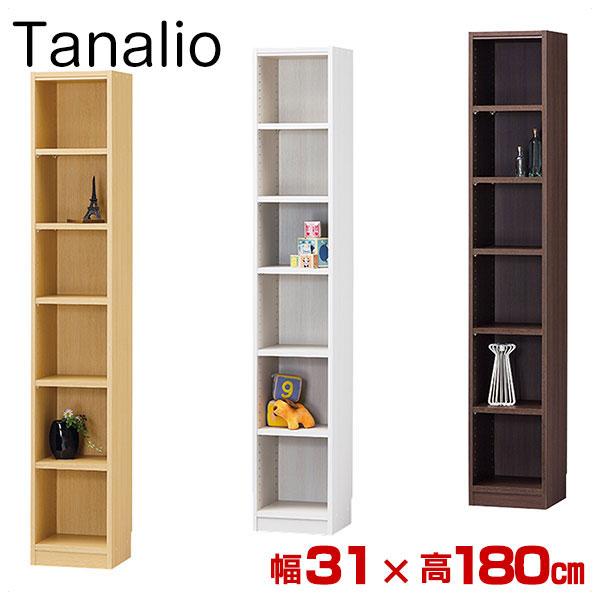 本棚 オープンラック タナリオ 幅31×高180cm TNL-1831 Tanalio ブックシェルフ 壁面本棚 カラーボックス 本棚 本収納