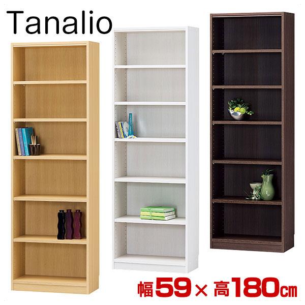 本棚 オープンラック タナリオ 幅59×高180cm TNL-1859 Tanalio ブックシェルフ 壁面本棚 カラーボックス 本棚 本収納