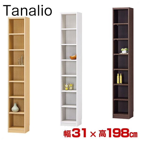 本棚 オープンラック タナリオ 幅31×高198cm TNL-19831 Tanalio ブックシェルフ 壁面本棚 カラーボックス 本棚 本収納