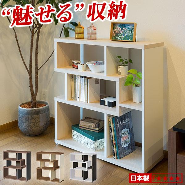 デザインシェルフ ディスプレイラック 本棚 CD、DVD収納 飾り棚 リエール ロータイプ LI8580R