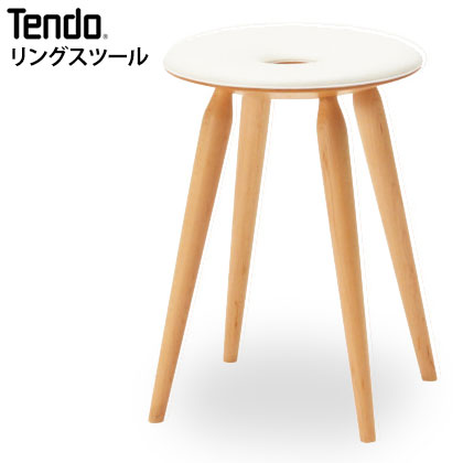 天童木工 リングスツール S-3165MP-NT ホワイト(V0101) 復刻版として再デビューした天童木工リングスツール (tendo リング スツール チェア 椅子 腰掛け)