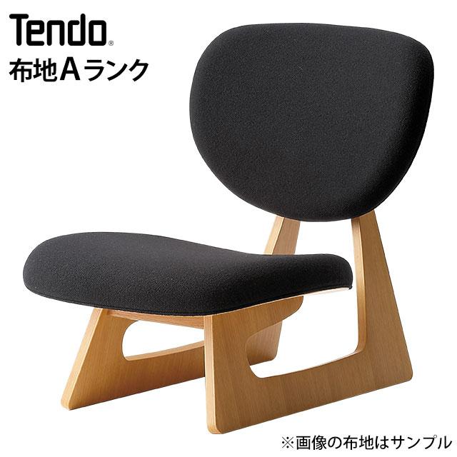 天童木工 低座椅子 S-5016NA-ST 布地【Aランク】 (tendo 低座椅子 天童木工 チェア 椅子 座いす 座イス)