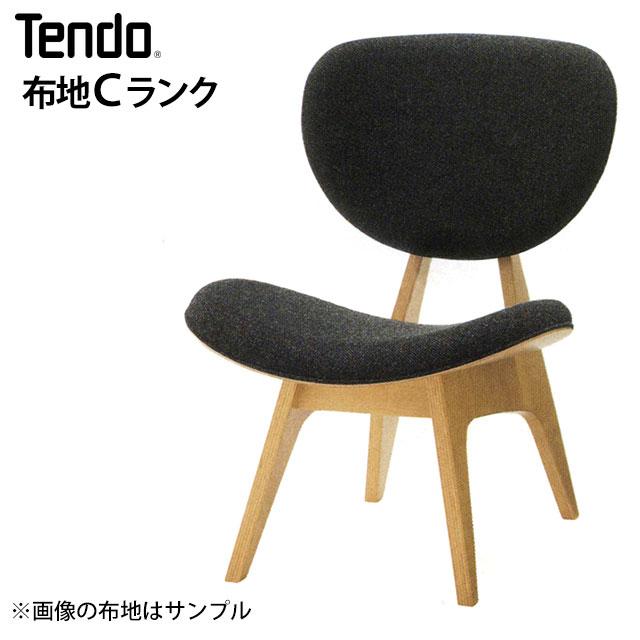 天童木工 中座椅子 T-3206NA-ST 布地【Aランク】 (tendo 中座椅子 天童木工 チェア 椅子 座いす 座イス)