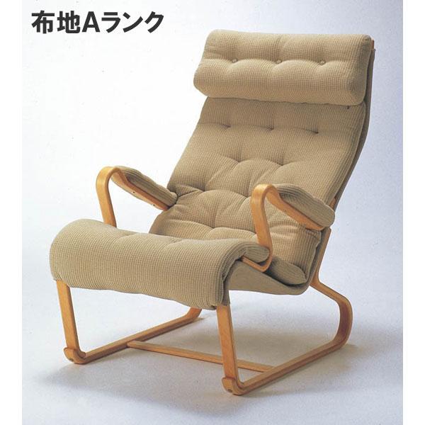天童木工 ブルーノ マットソン ハイバックチェア M-0562WB-NT 布地【Aランク】 送料無料