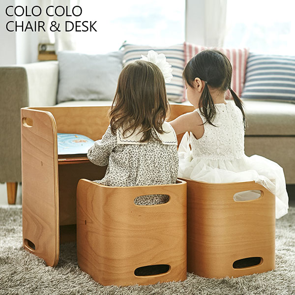 【あす楽】 コロコロ デスク&チェア 3点セット(コロコロデスク1台+コロコロチェア2脚) 送料無料 完成品 HOPPL ホップル COLOCOLO キッズデスク 学習机 学習デスク 子供椅子 木製 子供用家具