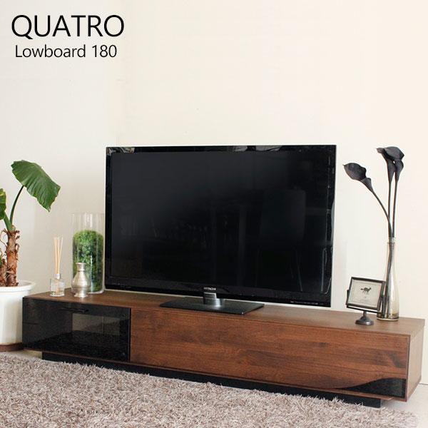 テレビボード テレビ台 木製テレビ台 ロータイプ 幅180タイプテレビ台 QUATRO クアトロ 180 ローボード 【完成品・日本製】