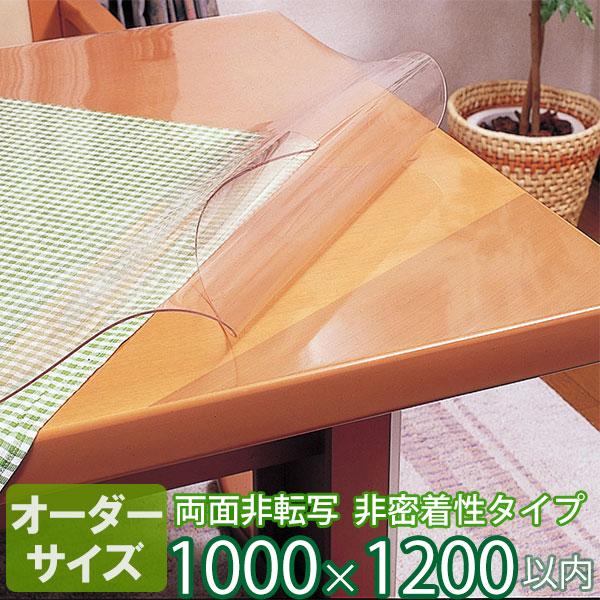 テーブルマット オーダー 非密着性タイプ 両面非転写 2mm厚 TR2-99 オーダーサイズ 1000×1200mm以内 | デスクマット テーブルマット ビニール 特注 別注 日本製