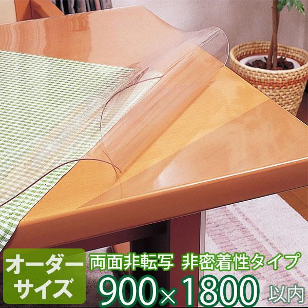テーブルマット オーダー 非密着性タイプ 両面非転写 2mm厚 TR2-99 オーダーサイズ 900×1800mm以内 | デスクマット テーブルマット ビニール 特注 別注 日本製