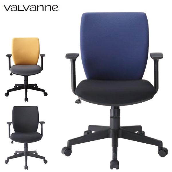バルバーニ valvanne WORKSTUDIO ワークスタジオ デスクチェア オフィスチェア 椅子 いす イス アームチェア DD-C501