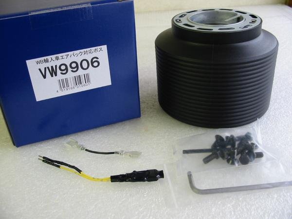 SRSボス VWGOLF3/POLO 9906