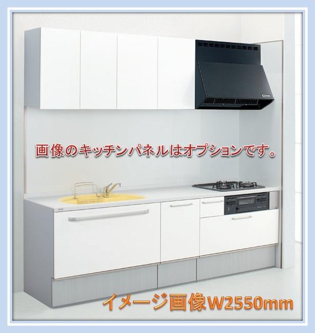 春夏新作 E/Cシリーズ トクラス システムキッチン I型W1950mm 送料無料:エイチケー フロアスライドプラン Bb-木材・建築資材・設備