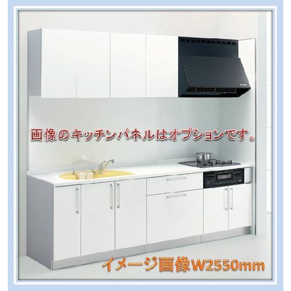 トクラス システムキッチン Bb I型W2250mm 開き扉プラン E/Cシリーズ 送料無料