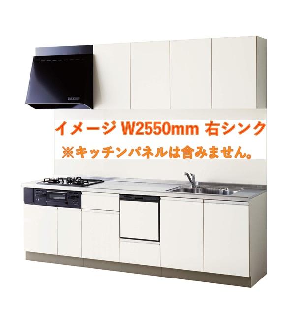 クリナップ システムキッチン ラクエラ 間口3000mmサイズ 開き扉 食洗機付き 送料無料