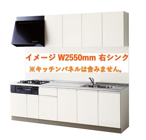 クリナップ システムキッチン ラクエラ 間口1800サイズ 開き扉 3口コンロ 送料無料