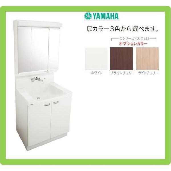 トクラス 洗面化粧台 EJ 開き扉タイプ 間口75cm 送料無料