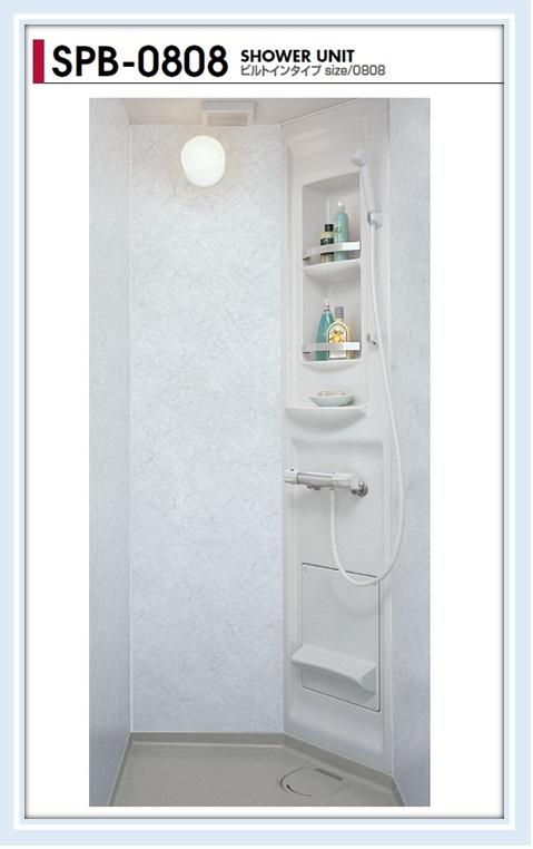INAX シャワーユニット SPB-0808LBEH(ビルトインタイプ)送料無料!