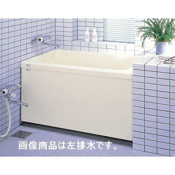 INAX FRPポリエック浴槽1100サイズ1方全エプロン据置タイプ 送料無料
