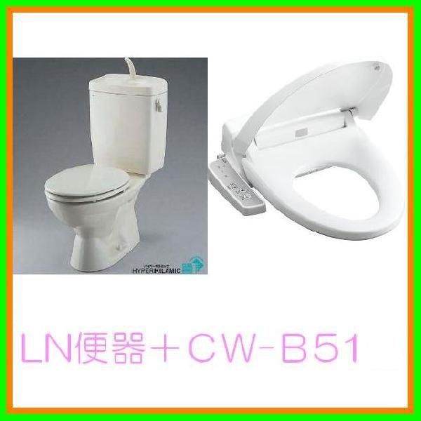 標準サイズ 200mm芯便器 送料無料!! 大特価!INAX LN便器(C-180S)+手洗い付きタンク(DT-4840) +シャワートイレ(CW-B51) 送料無料!!