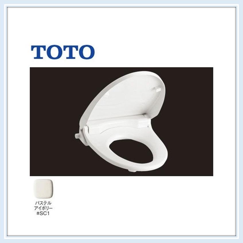 TOTO ウォームレットS 暖房便座(サイズ兼用)TCF-116