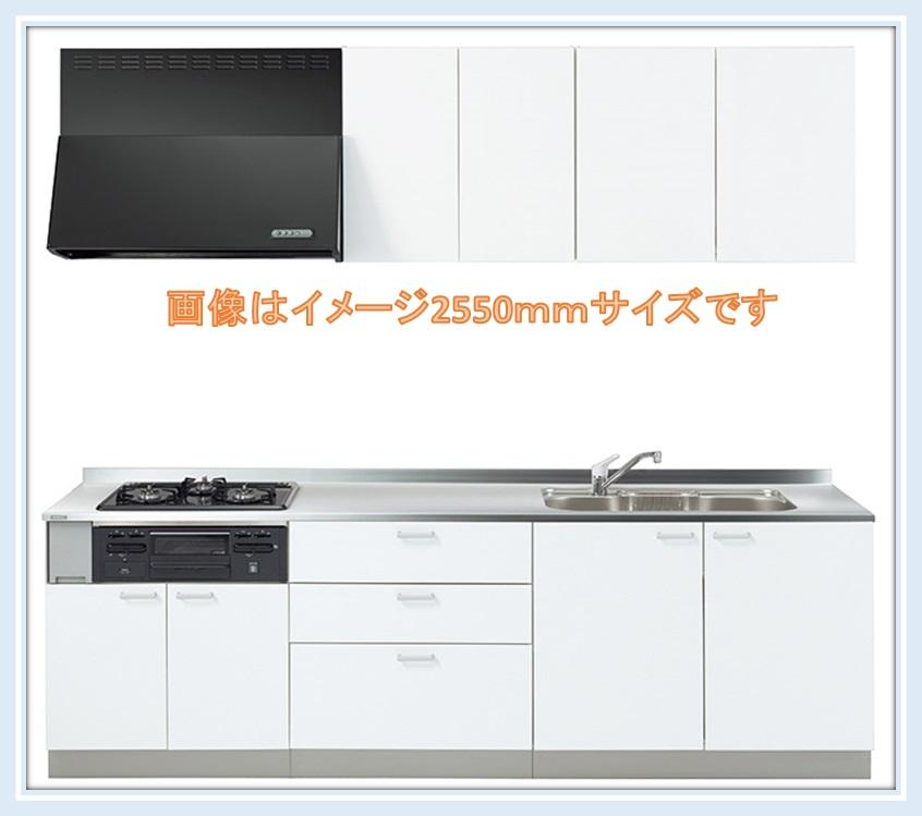 ノーリツ システムキッチン レシピア 間口1800サイズ 開き扉 送料無料