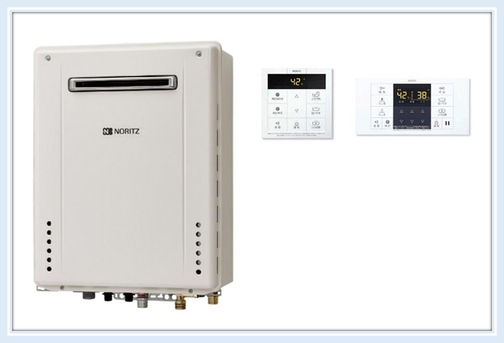 ノーリツ 屋外壁掛形20号オート追炊機能付 都市ガス リモコンセット(シンプルタイプ)(GT-2060SAWX BL RC-B001) 送料無料
