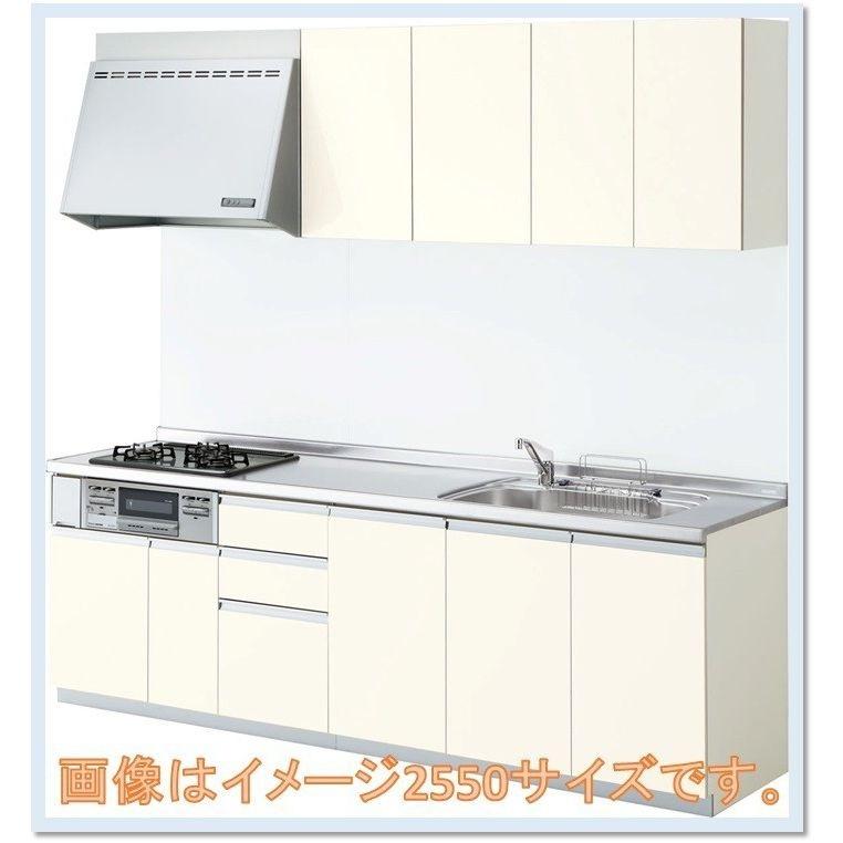 リクシル システムキッチン シエラ 間口2600mm 開き扉プラン 送料無料