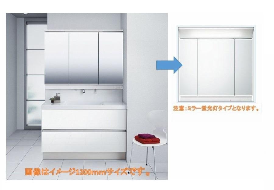 LIXIL(INAX) 洗面化粧台MV W1200フルスライドタイプ 3面鏡(VJFHT-1205SY-MVJ1-1203TXS)送料無料